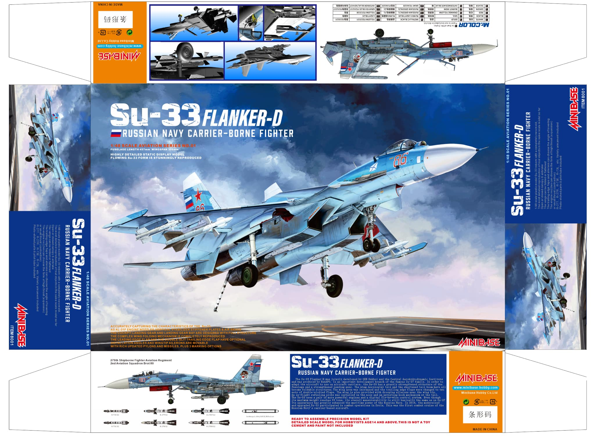 D MINIBASE 8001 1//48 Russian Navy Carrier-Borne Fighter Su-33 Flanker